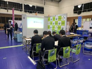 琉球大学 合同企業説明会(県内企業)