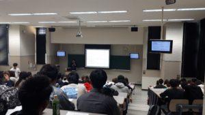 税理士という職業について(大学講演)