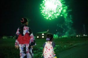 令和元年 10月の沖縄のお祭り