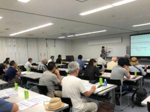 平成30年度税制改正について(講演)